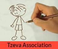 thumb62_tzeva_association