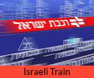 thumb63_israeli_train