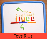 thumb69_toysrus