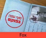 thumb70_fox_men