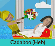 thumb72_cadaboo_save