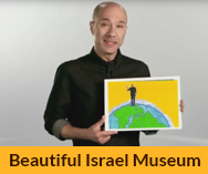 beautiful israel museum_01